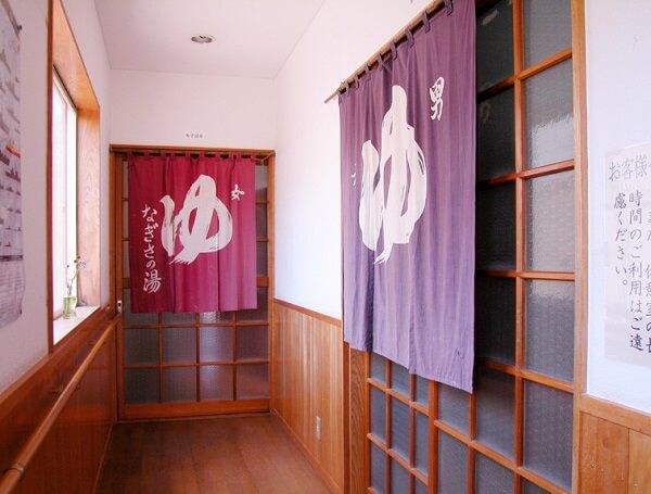 uses of Japanese calligraphy Shodo, Noren