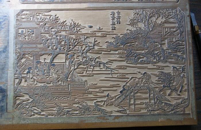 Ukiyo-e woodblock