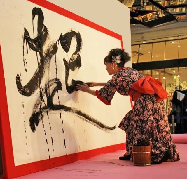 Kakizome shodo writing held in a new year Shogatsu festival in Japan