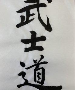 """Shodo work """"Bushido"""" by a master calligrapher"""