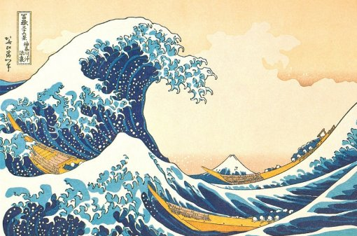 Famous Ukiyo-e print by Hokusai, The Great Wave