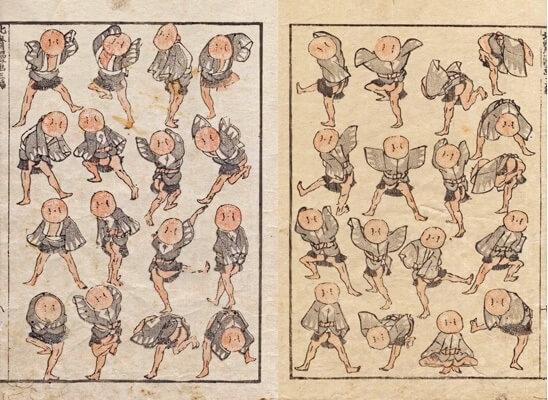 a page of Hokusai Manga