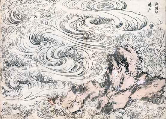 Japanese artistic woodblock print, Ukiyo-e, a rough sketch by Hokusai