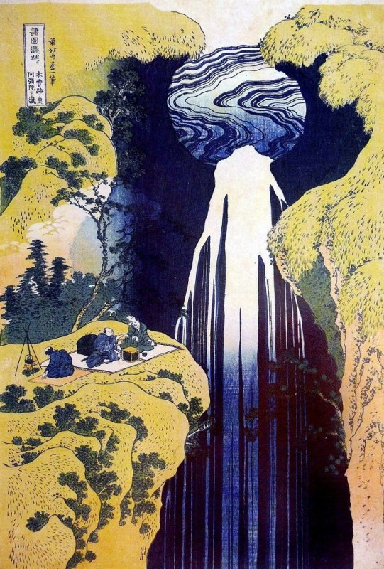 Japanese artistic woodblock print, Ukiyo-e, waterfall by Hokusai
