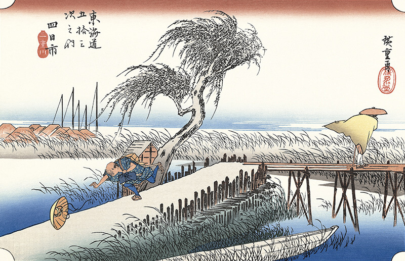 Ukiyo-e, Japanese woodblock prints drawn by eccentric and innovative techniques, one by Hiroshige