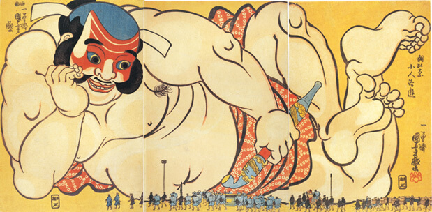 Ukiyo-e, Japanese woodblock prints drawn by eccentric and innovative techniques, deformed characters