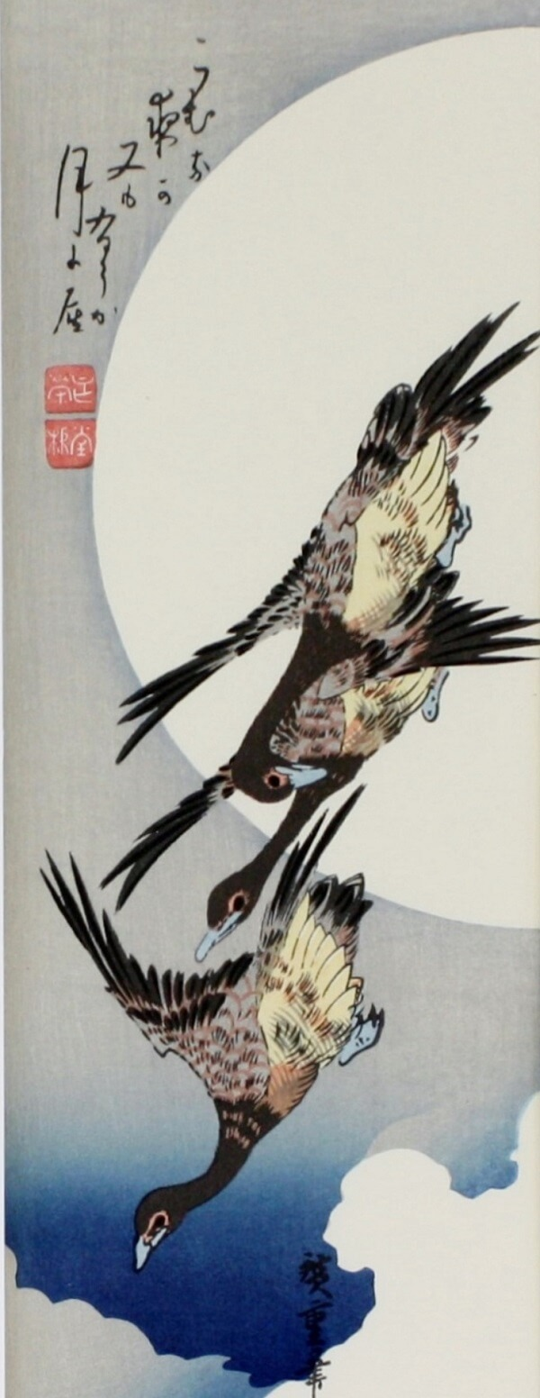 Ukiyo-e, Japanese woodblock print, bird-and-flower by Utagawa Hiroshige