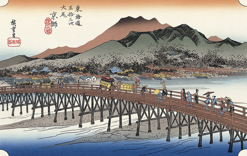 Ukiyo-e, Japanese woodblock print, a landscape by Hiroshige