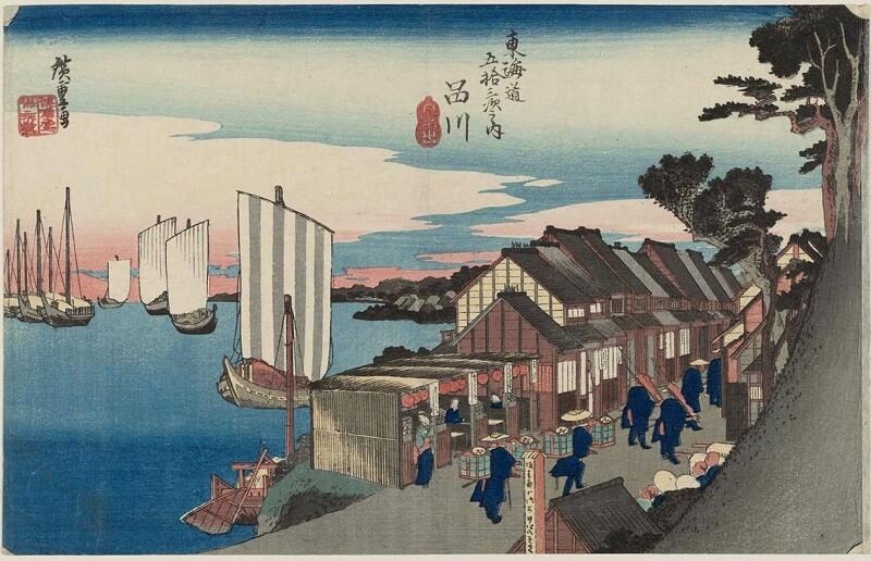 Ukiyo-e, Japanese woodblock print, Tokaido Stations by Utagawa Hiroshige