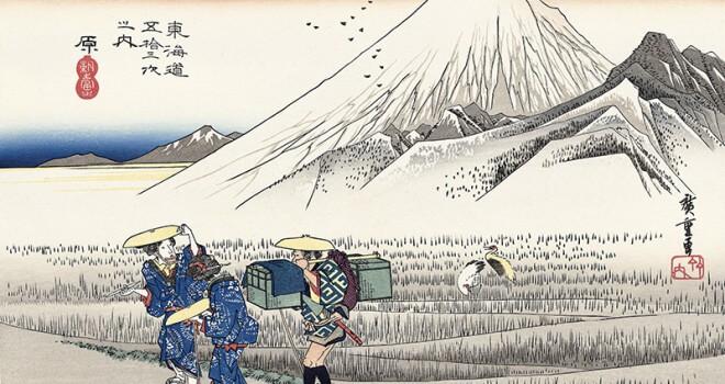 Ukiyo-e, Japanese woodblock print, Mount Fuji by Utagawa Hiroshige