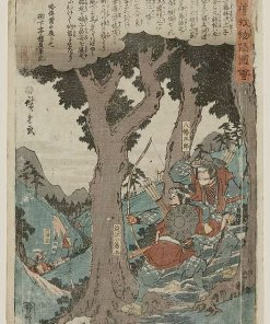 Utagawa Hiroshige Ukiyo-e Woodblock print, Soga brothers, entire view