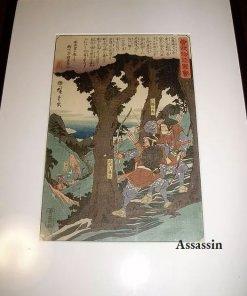 Utagawa Hiroshige Ukiyo-e Woodblock print, Soga brothers, in frame