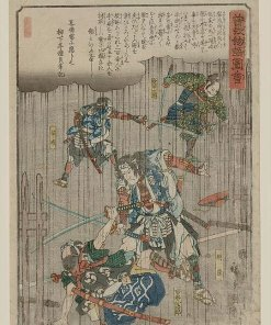 Utagawa Hiroshige Ukiyo-e Woodblock print, Soga brothers Fighting in the Rain, entire view